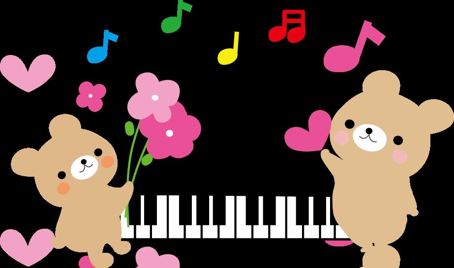 はじめてのクラシック音楽会 みえこどもの城公益財団法人三重