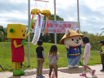 みえこどもの城 30周年フェスタ~みーんな○(まる)~開催中!