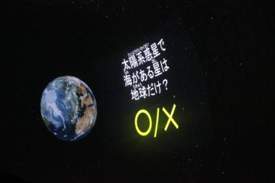 3月21日(木・祝)【特別イベント】わくわく惑星☆クイズツアーを開催しました!