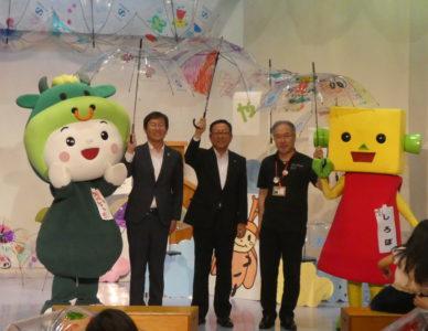 【松阪市思いやり傘プロジェクト】6月2日(日) 引き渡し式を実施しました。