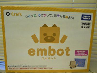 「embot プログラミング体験教材」を寄贈していただきました